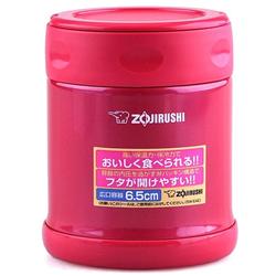 CAMEN GIỮ NHIỆT INOX 350ML ZOCM-SW-EAE35-PJ