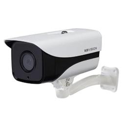 CAMERA HD IP KB VISION KR-N23LB (2021)