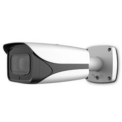 CAMERA HD IP KB VISION KR-NI40LBM (2021)