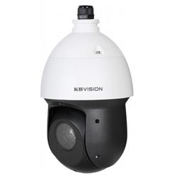 CAMERA HD IP KB VISION KR-SP20Z25OE (2021)