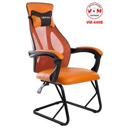 GHẾ PHÒNG GAME - NET VM-449B