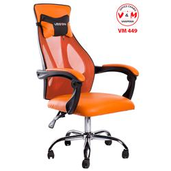 GHẾ PHÒNG GAME - NET VM-449A