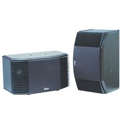 LOA NẰM KARAOKE POWER AUDIO PA-3600S (360W)