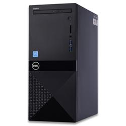 MÁY BỘ PC DELL CORE I7 3670-MTI79016-2G