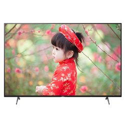 SMART TIVI SONY 43 INCHES 43X8050H (2020)