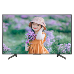 SMART TIVI SONY 75 INCHES 75X8000G (2020)