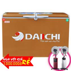 TỦ ĐÔNG MÁT DAIICHI 389 LÍT DC-CF3899W-GO ĐỒNG (R134A)