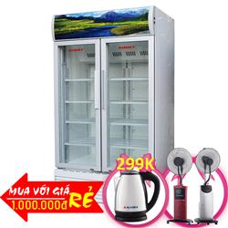 TỦ MÁT 2 CÁNH INVERTER SANAKY 1000 LÍT VH-1009HP3 ĐỒNG (R134A)