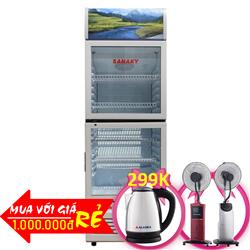 TỦ MÁT 2 CỬA INVERTER 240 LÍT VH-309W3 ĐỒNG (R600A)