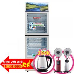 TỦ MÁT 2 CỬA INVERTER SANAKY 240 LÍT VH-309W3 ĐỒNG (R600A)