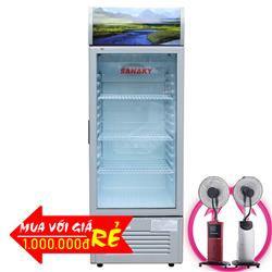 TỦ MÁT SANAKY INVERTER 200 LÍT VH-218K3 NHÔM ĐÚC (R600A)